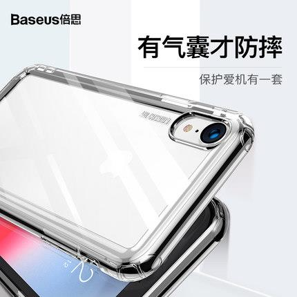 Apple iPhone X/XS/XS MAX transparent phone protection case casing cove
