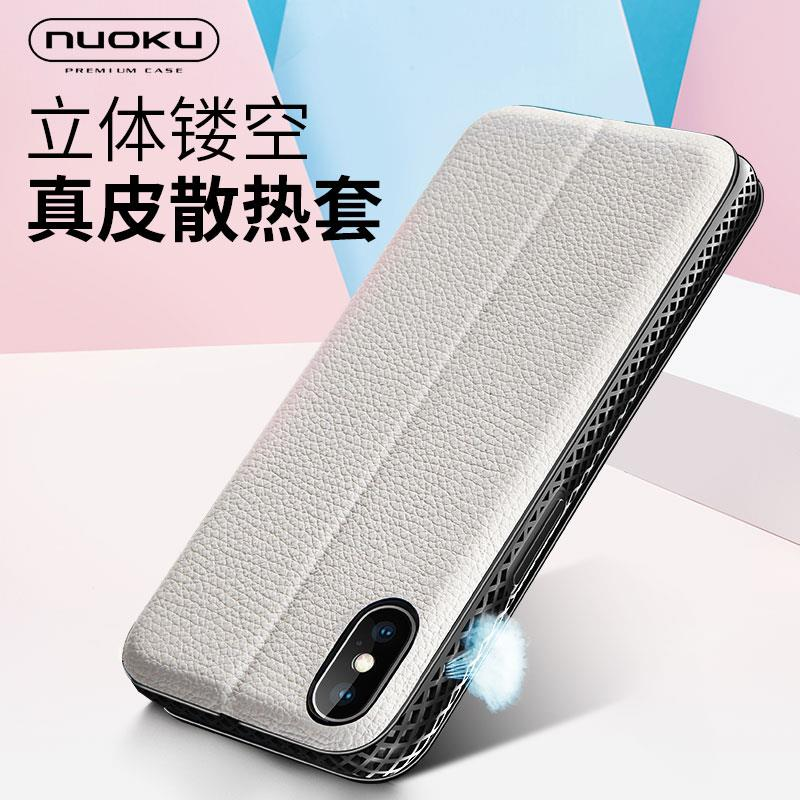 Apple iPhone X/XS/XS MAX/XR flip wallet phone protection casing cover