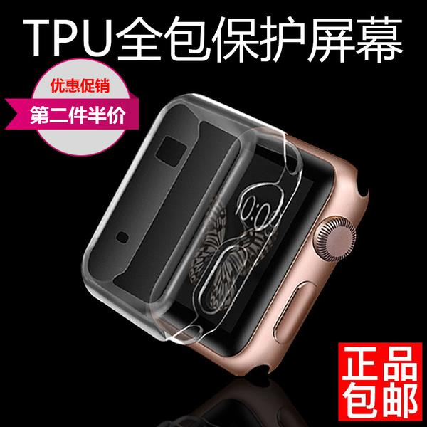 Apple iWatch TPU Protective Cover White & Black 38/42mm Series 1/2