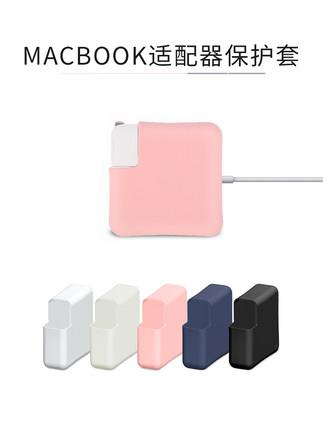 Apple macbook laptop charger cover silicon power pack soft data cable