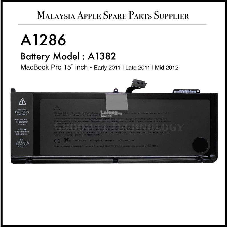 New Apple MacBook Pro 15'inch 2011 2012 A1286 Battery A1382