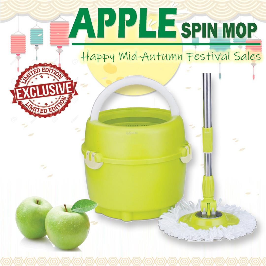 Apple Spin Mop