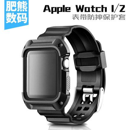 Apple Watch 1/2/3 gen 38mm protection case casing cover strap wrist