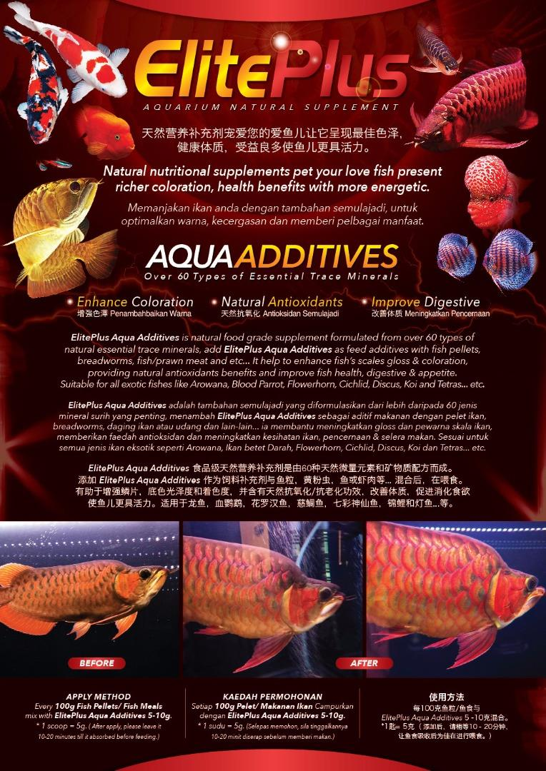 AquaDE ElitePlus Aqua Additives 138g (end 4/2/2019 11:27 AM)