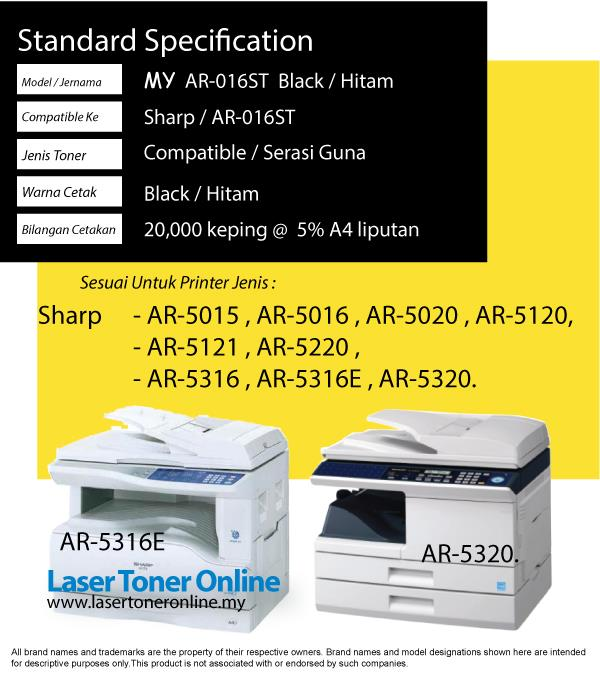 AR-016ST Compatible Sharp AR 5015 5016 5020 5120 5121 5220 5316e Laser