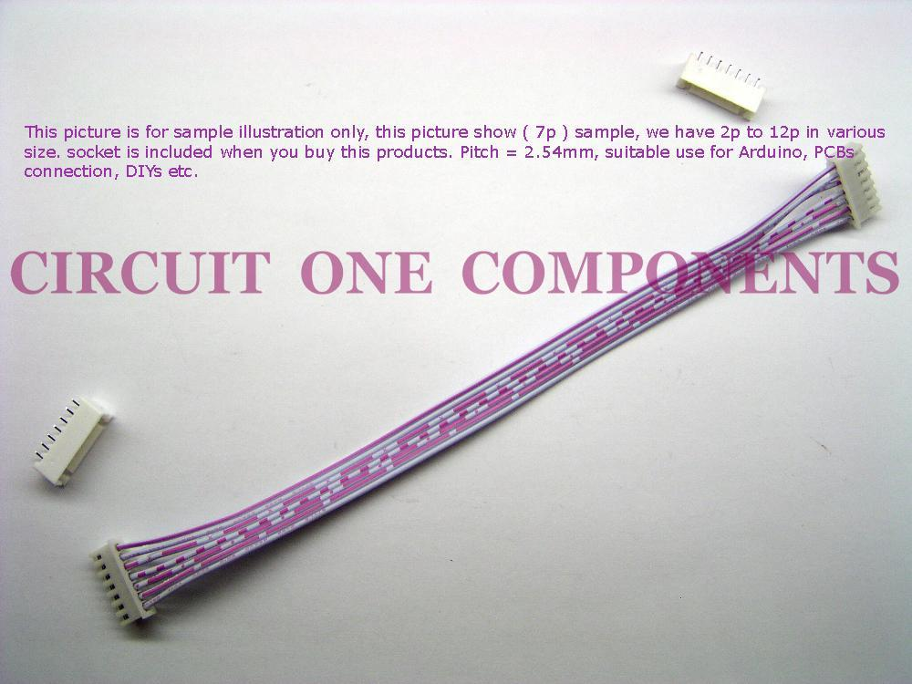 Arduino / PCBs Jumper Wire XH2.54mm 8p ( 20cm ) - Each