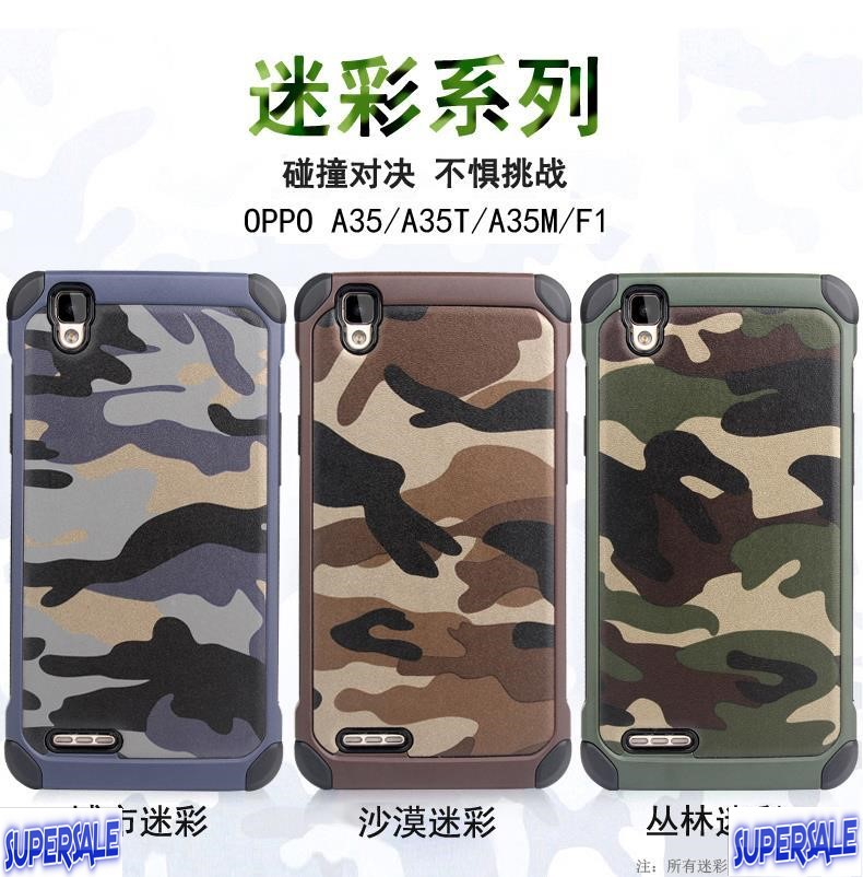 Armor Camouflage Casing Case Cover for Oppo F1 (Not F1s)
