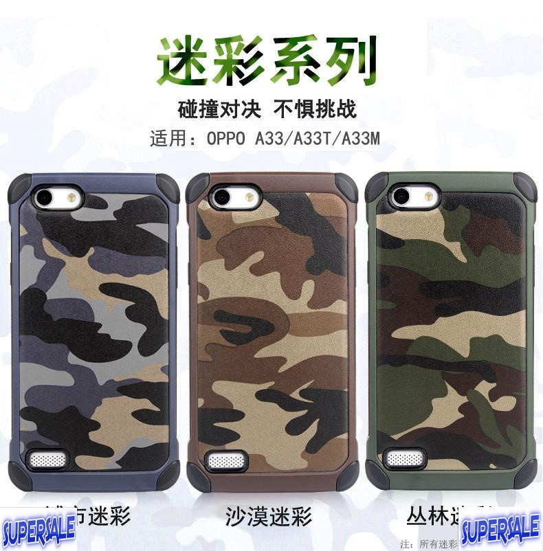 Armor Camouflage Casing Case Cover for Oppo Neo 7 (aka A33)