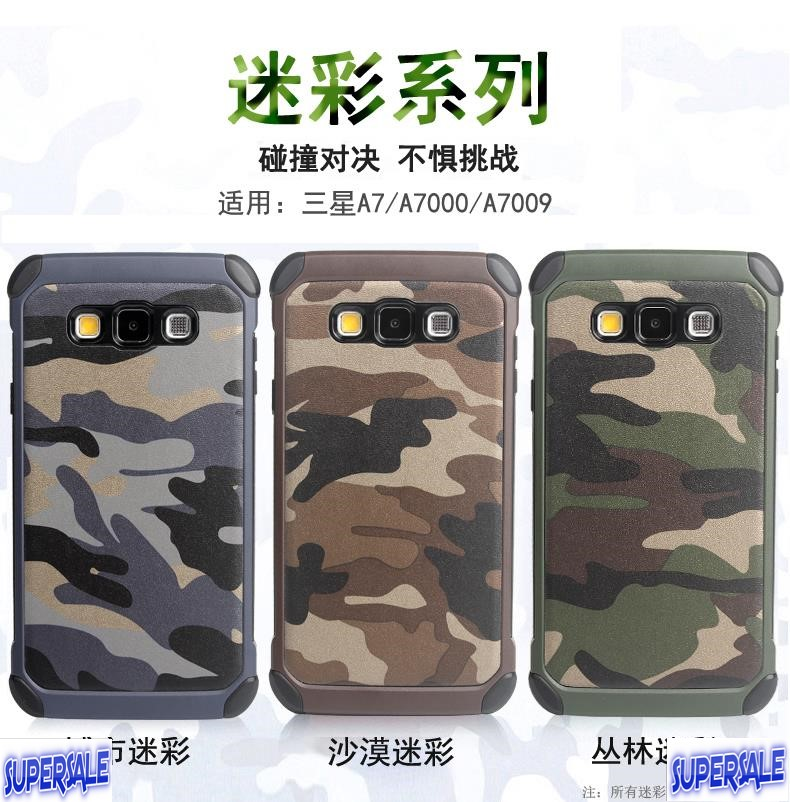 Armor Camouflage Casing case cover for Samsung A7 (2015 Model A7000)