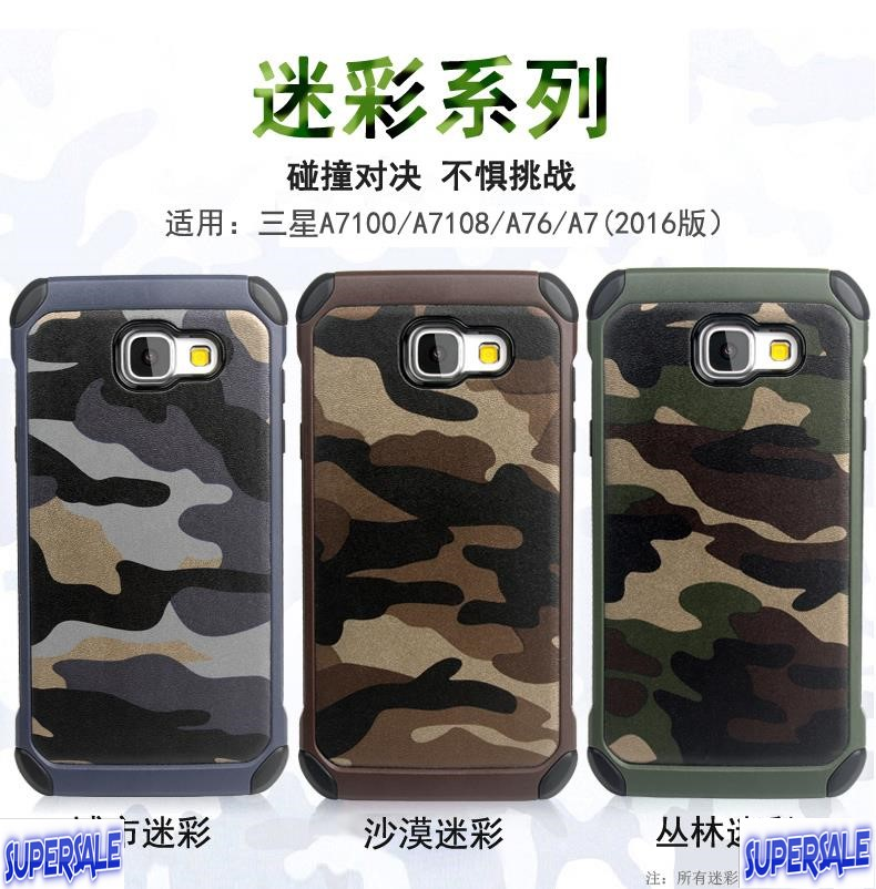 Armor Camouflage Casing case cover for Samsung A7 (2016 Model A7100)