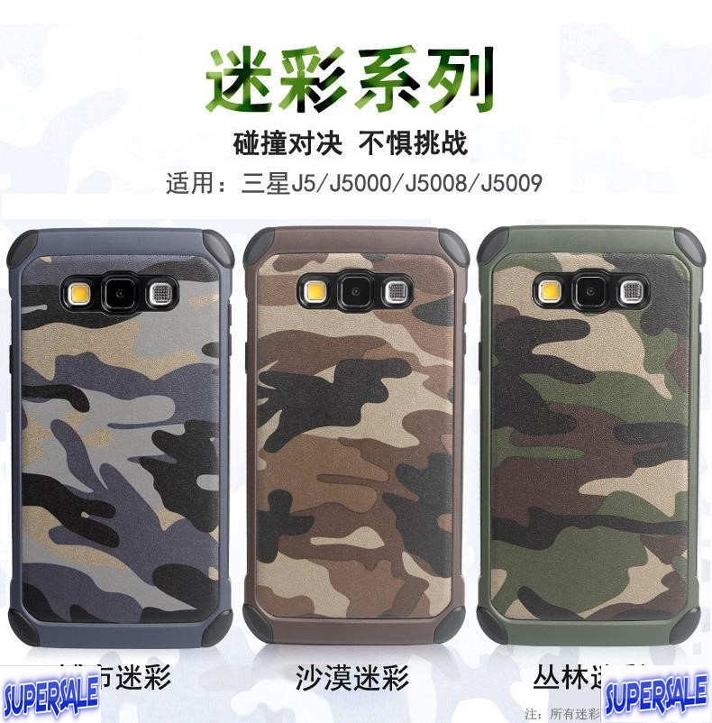 Armor Camouflage Casing case cover for Samsung J5 (2015 Model J5000)