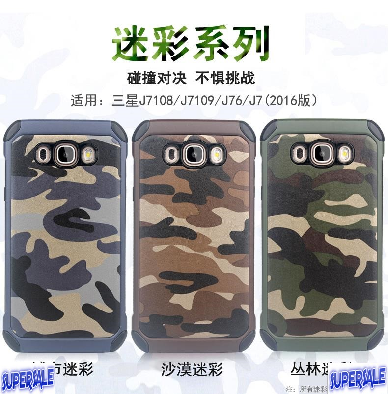 Armor Camouflage Casing case cover for Samsung J7 (2016 Model J7100)