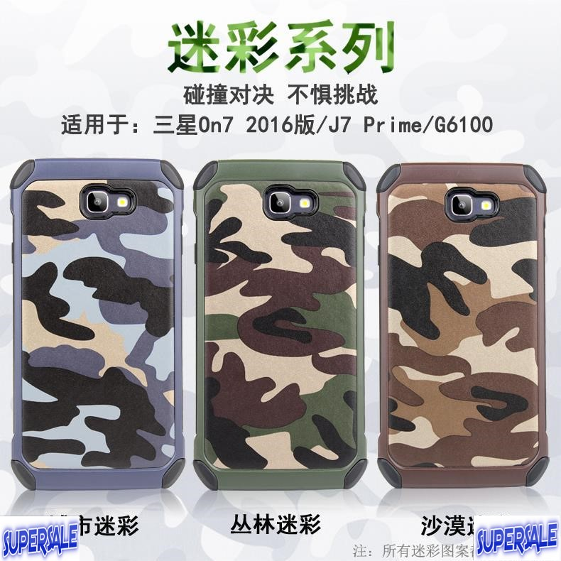 Armor Camouflage Casing case cover for Samsung J7 Prime (G6100)
