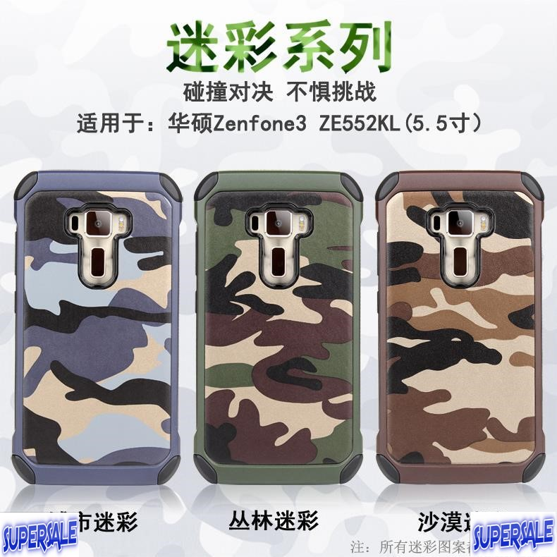 Armor Camouflage Casing Case Cover for Zenfone 3 (ZE552KL)