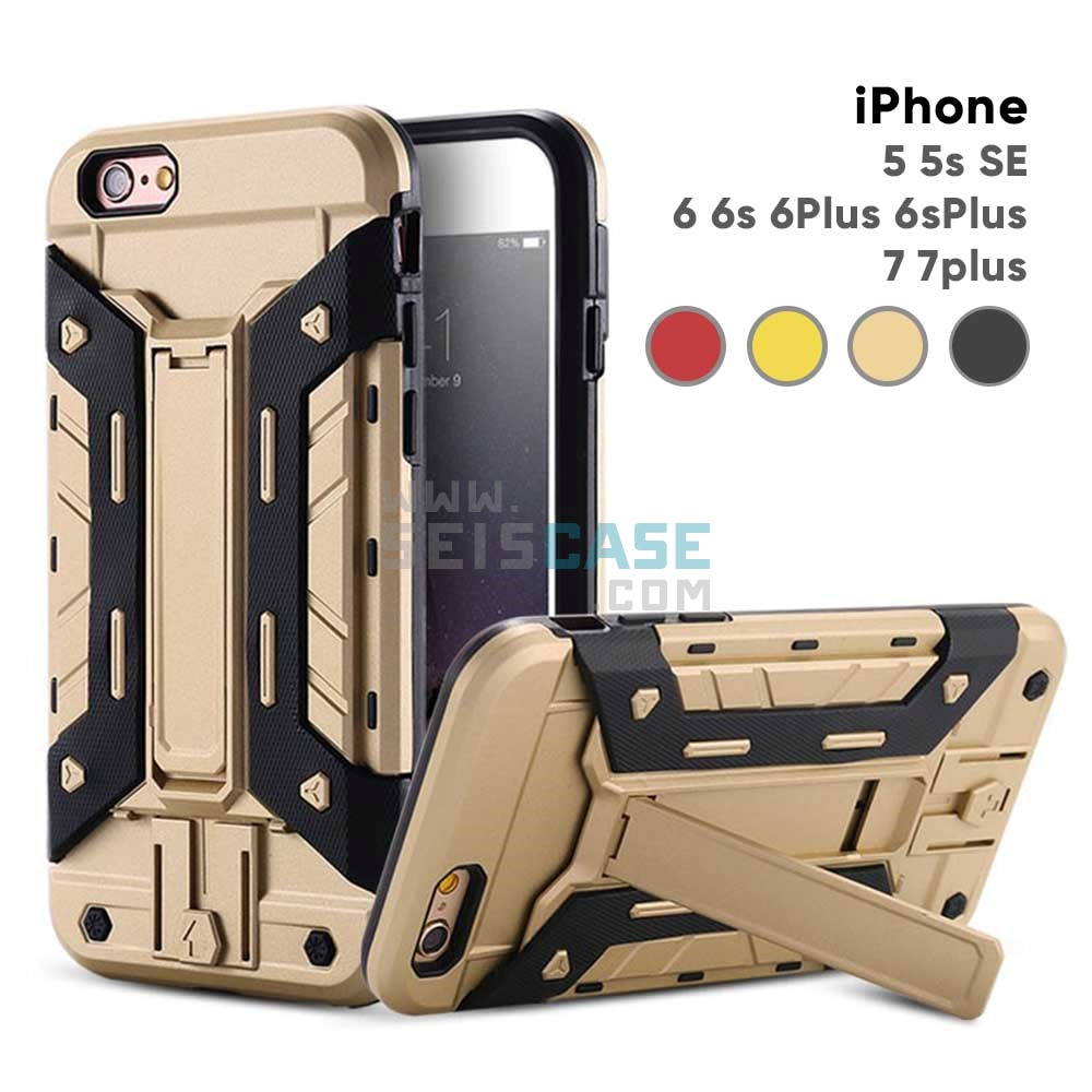 watch 2fc0b 9f056 Armor Kickstand Card Holder Case iPhone 5 5s SE 6 6s Plus 7 8 Plus
