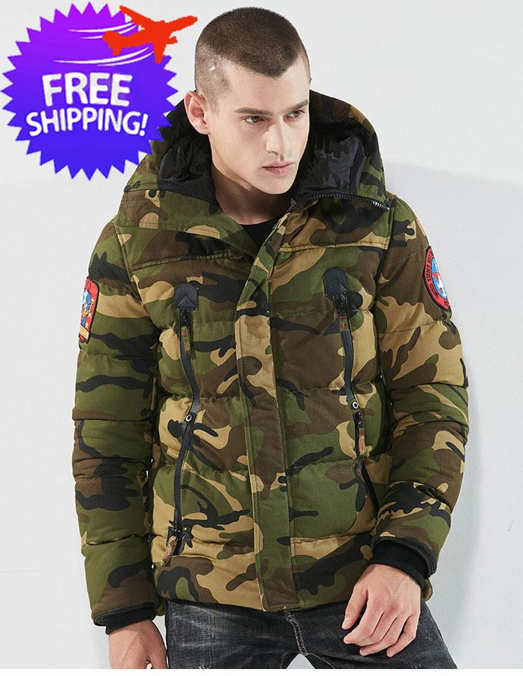ff14d417a740c Army Fashion Men Outdoor Hooded Camo (end 5/24/2020 3:52 PM)
