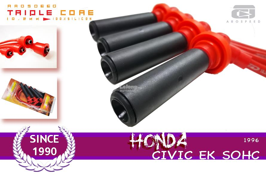 AROSPEED 10.2mm Triple Core Ignition cable HONDA CIVIC EK SOHC