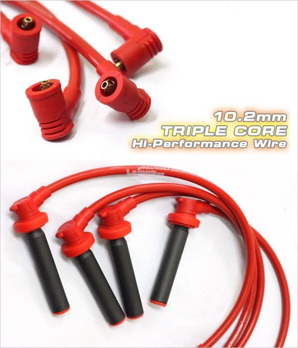 AROSPEED IGNITION TRI-CORE SILICONE SPARK PLUG CABLE  NISSAN B13