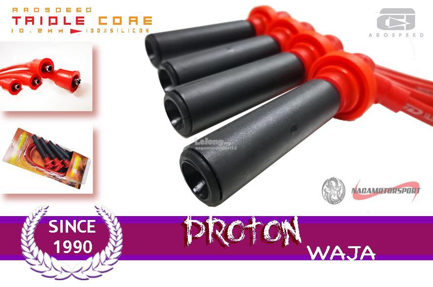 AROSPEED IGNITION TRI-CORE SILICONE SPARK PLUG CABLE PROTON WAJA 4G18