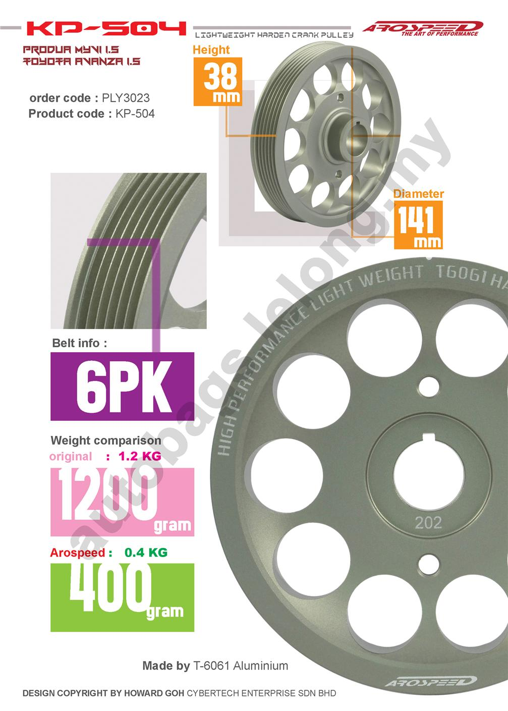 AROSPEED Produa Myvi/Avanza 1.5 Harden Lightening Crankshaft Pulley