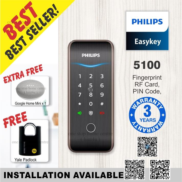Best Digital Door Lock 2020 New Arrival) Philips 5100 (Copper) (end 12/20/2020 9:15 AM)