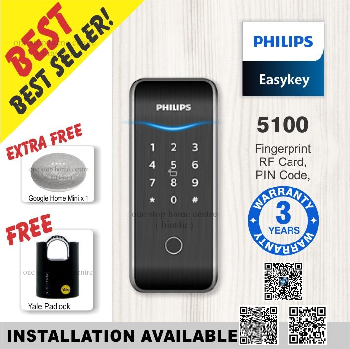 Best Digital Door Lock 2020 New Arrival) Philips 5100 (Silver) (end 12/20/2020 9:15 AM)