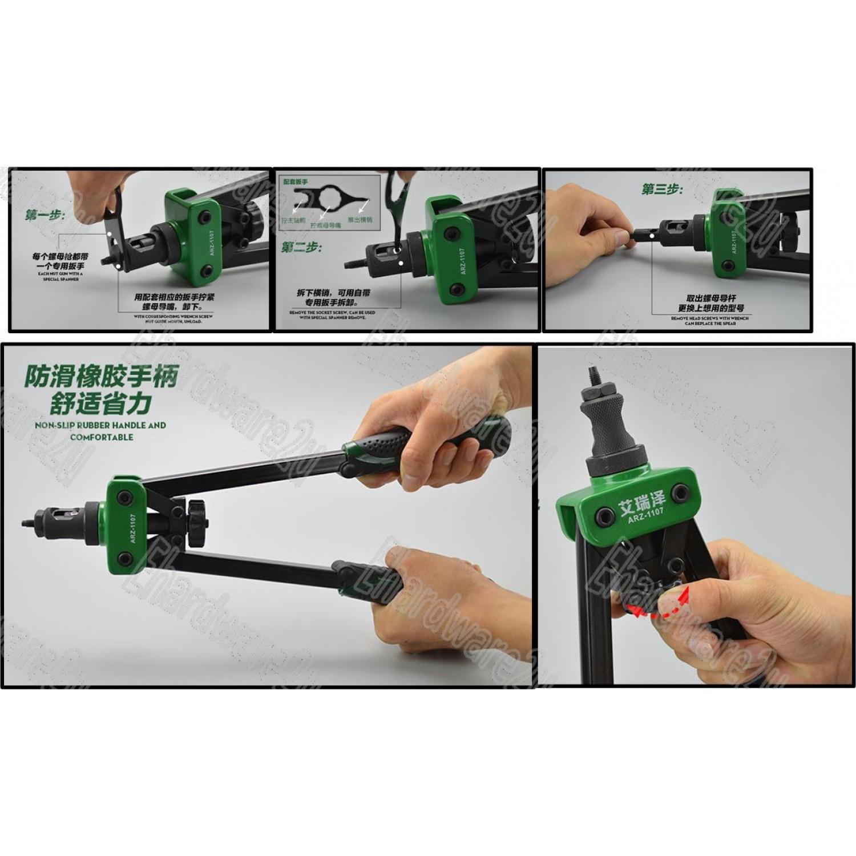 ARZ 6Pcs Mandrels Threaded Rivet Nut Riveter Tool 14' M3-M10 (ARZ-1107