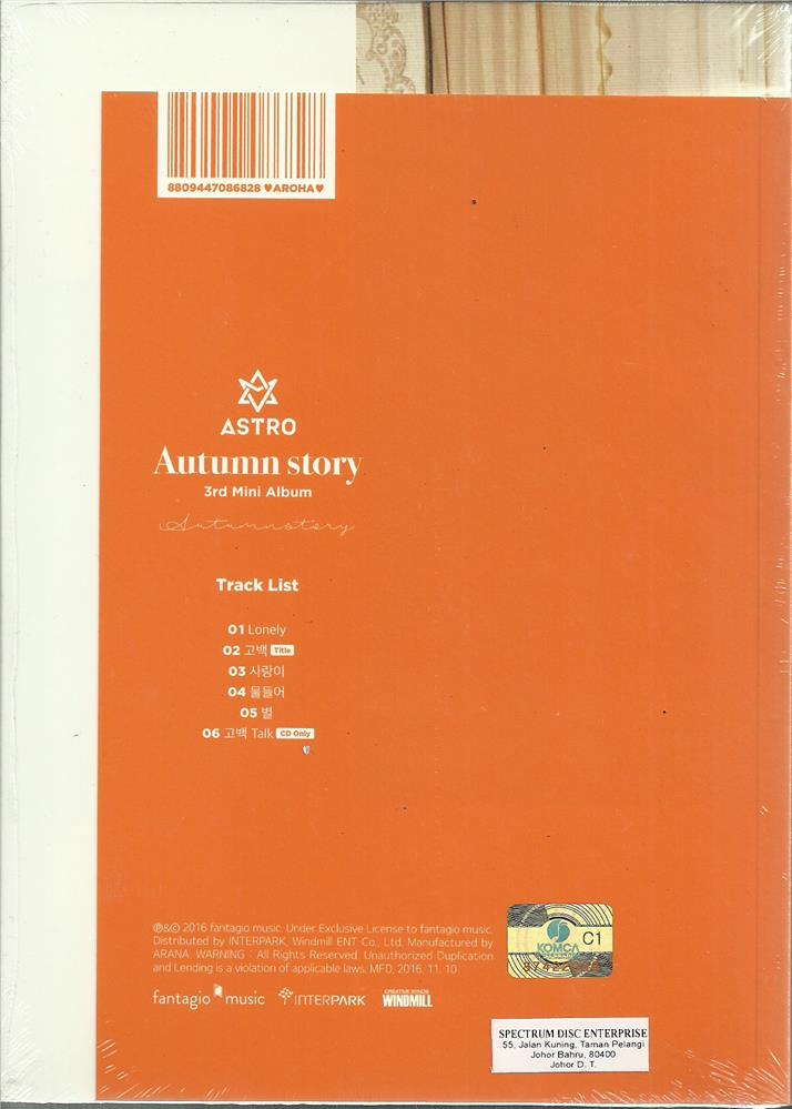ASTRO - 3RD MINI ALBUM - AUTUMN STORY (VERSION 2) - COMPLETE KOREAN AL