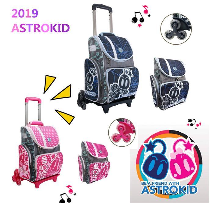 d5f9556d31 Astrokid 6 Wheels Trolley Kid School Bag Primary Backpack Lightweight. ‹ ›
