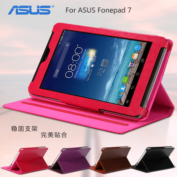 Asus Fonepad 7 ME372CG ME372 leatherKOOE Case Casing Cover