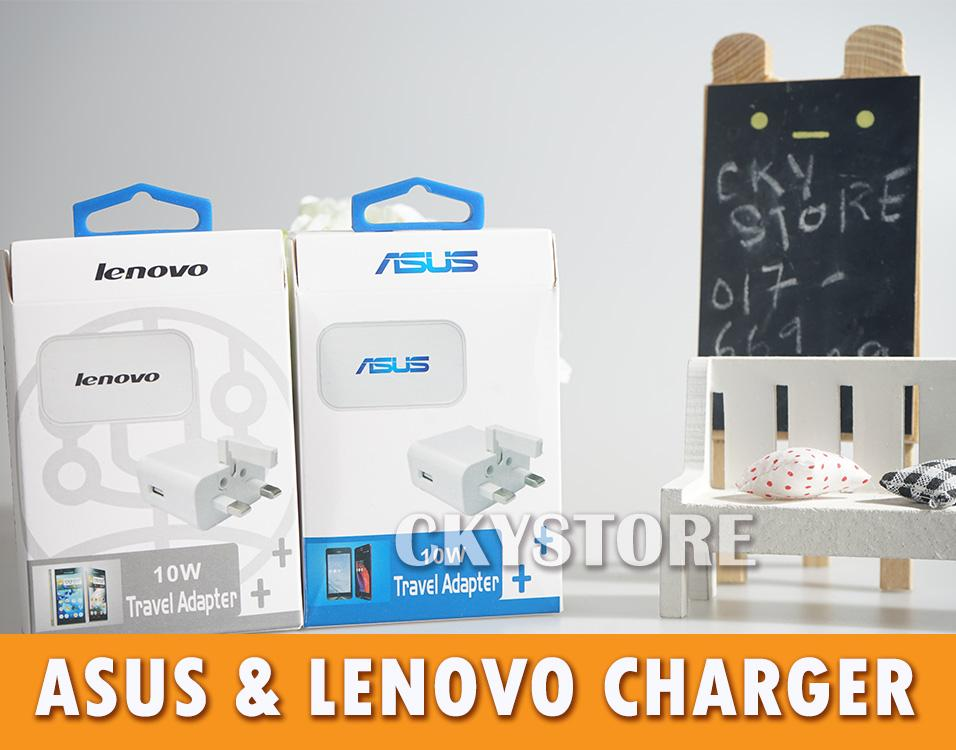 ASUS & LENOVO 1.0A Wall Travel Home Adapter Charger