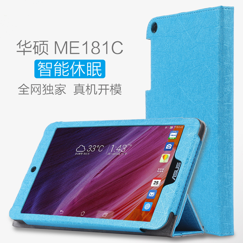 Asus MeMO Pad 8 ME181C leather K011 8 Case Casing Cover