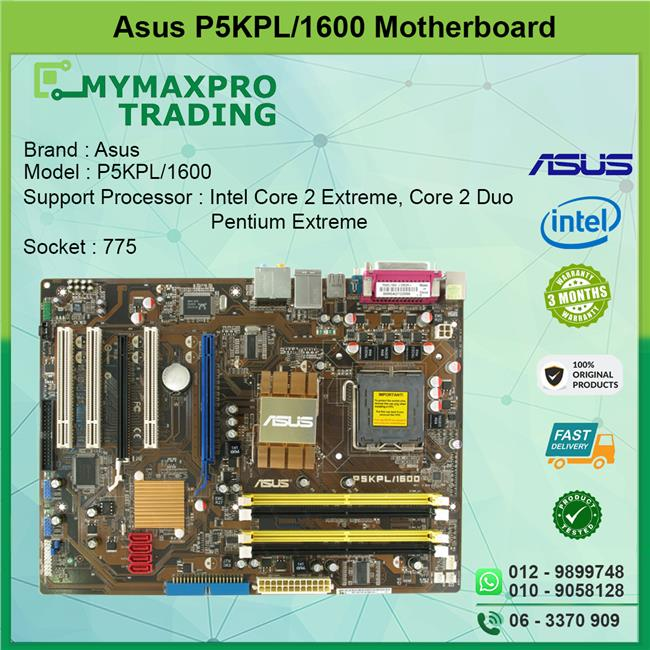 Asus P5KPL/1600 Motherboard s775 DDR2 Intel G31/ICH7