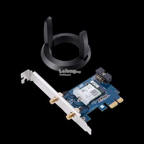 ASUS PCE-AC58BT AC2100 DUAL-BAND WI-FI ADAPTER