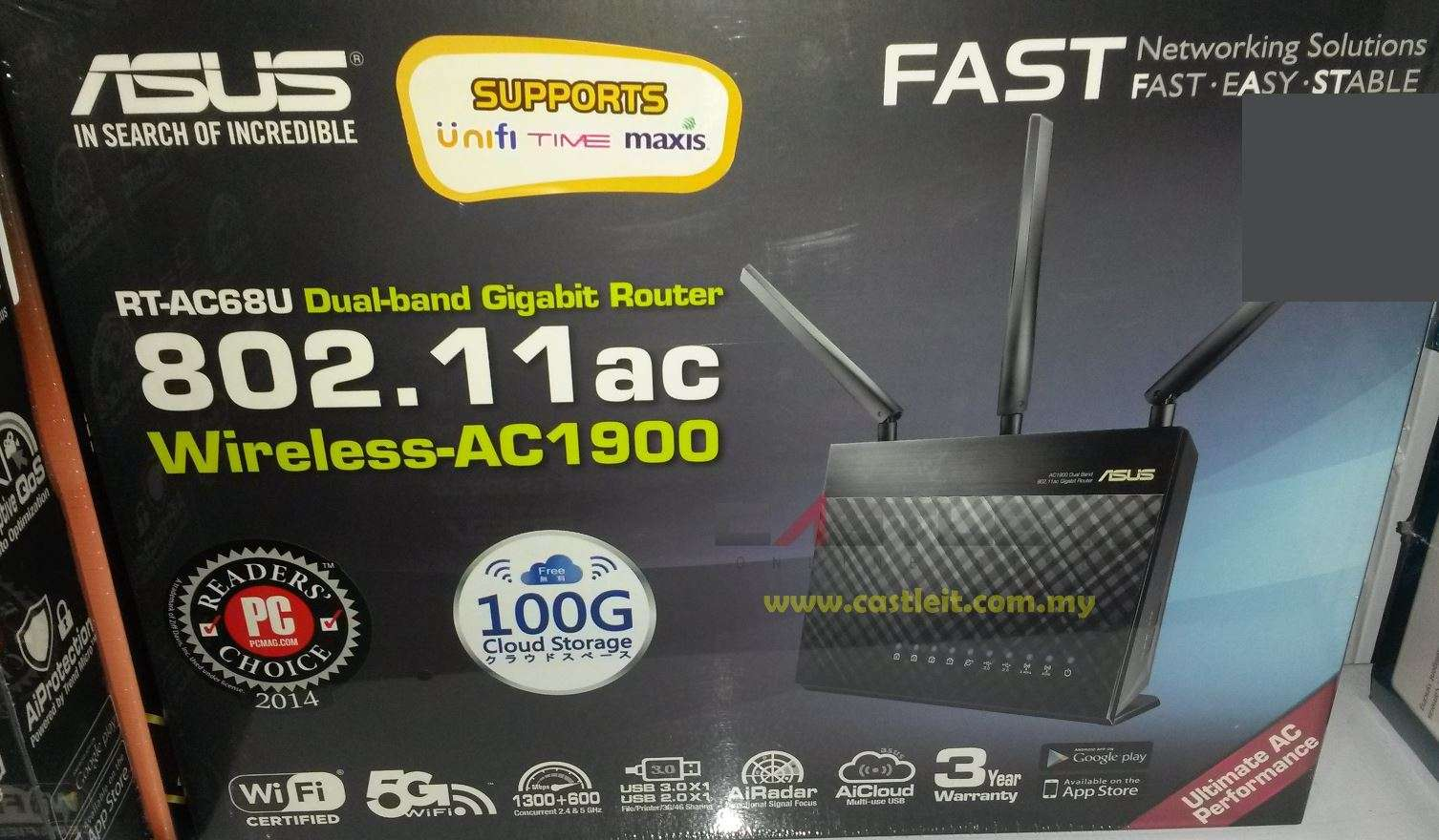 ASUS Router Gigabit WiFi N600MBPS DUAL BAND AC1900 (RT-AC68U)