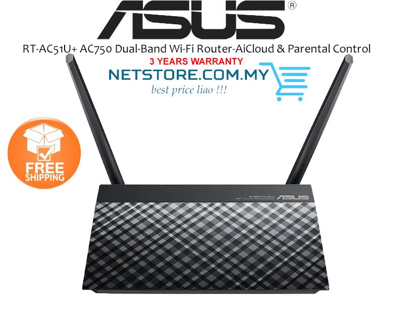 asus rt ac51u ac750 dual band wi f end 11 7 2019 12 15 am