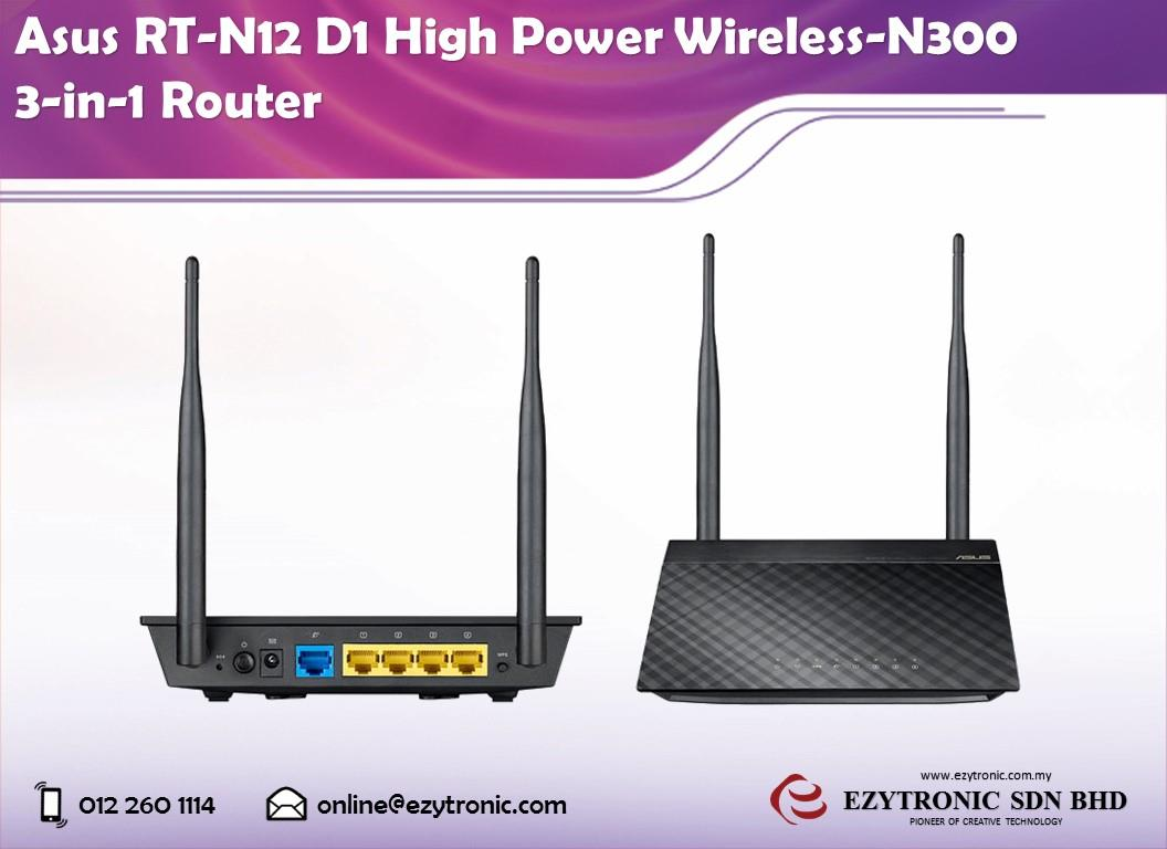 Asus RT-N12 D1 High Power Wireless-N300 3-in-1 Router
