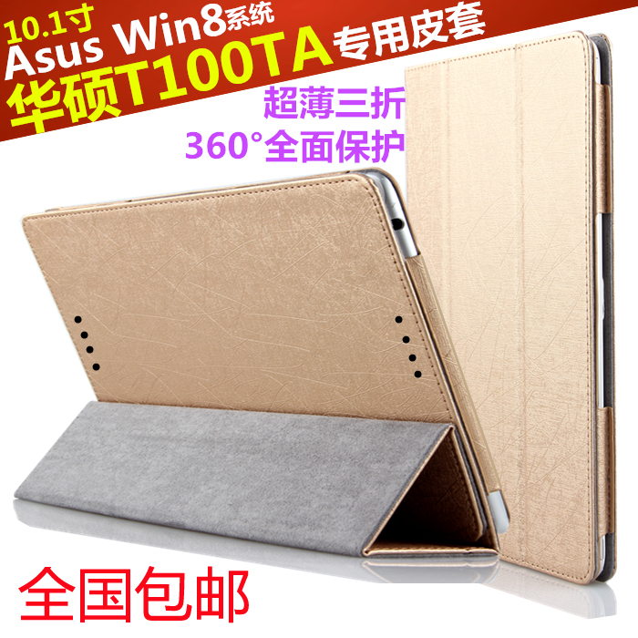 Asus T100TA T100 10.1Win8.1 leather Case Casing Cover