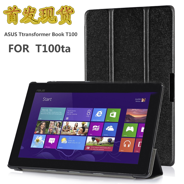 Asus T100ta T100 Smart Sleep leather Transformer book Case Casing Cove