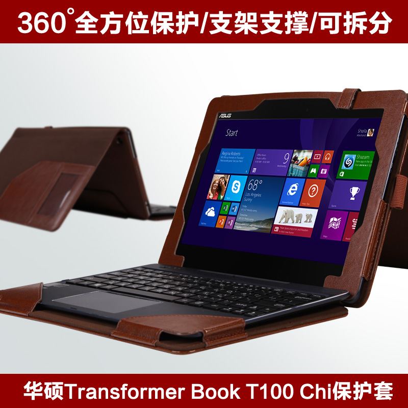 Asus Transformer Book T100chi leatherT1CHI 10.1 Case Casing Cover