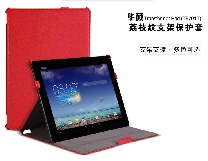 ASUS Transformer Pad TF701T Infinity Tablet Flip Book Stand Case Cover