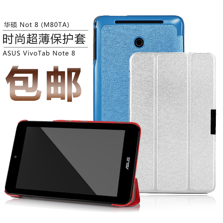 Asus Vivo Tab Note 8 M80TA leather Case Casing Cover