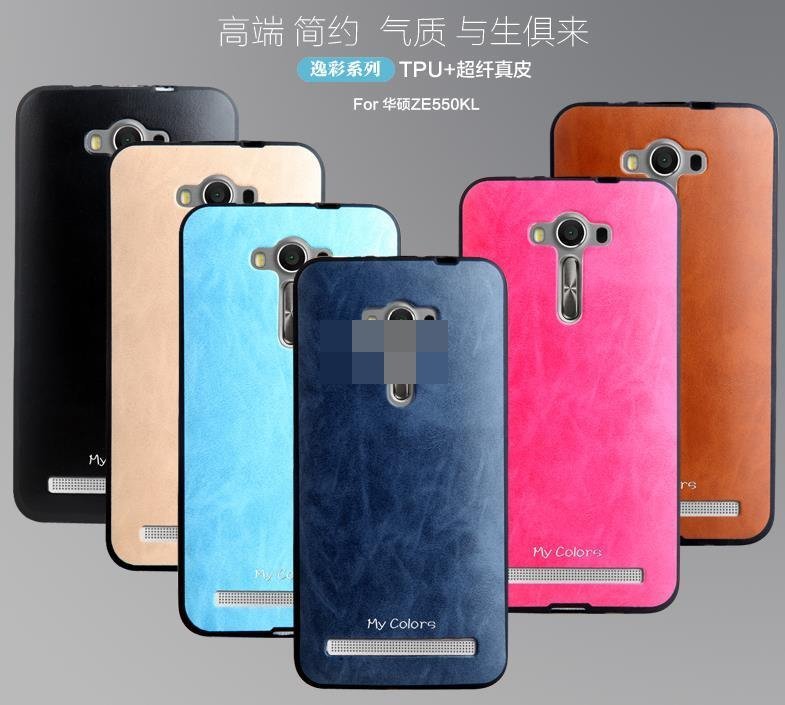 Asus Zenfone 2 Laser ZE550KL Z00LD PU Leather TPU Case Cover Casing