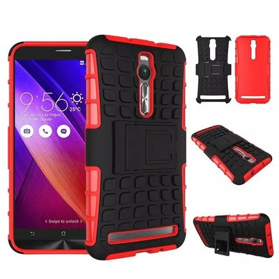 Asus Zenfone 2 ze551ml Armor ShakeProof Case Cover Casing