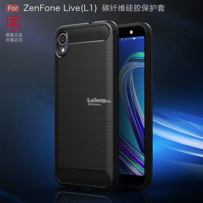 online store b73aa 38e3c Asus ZenFone Live (L1) ZA550KL Durable Protection FIBER TPU Case