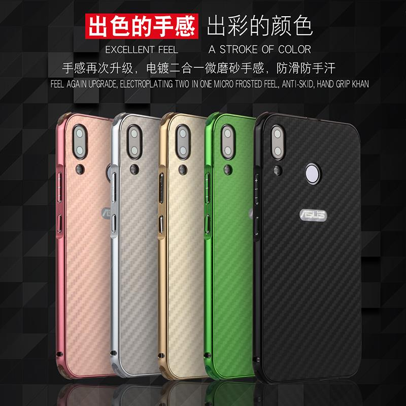 Asus Zenfone Max Pro M1 ZB601KL Carbon Fiber Airbag Case Casing Cover