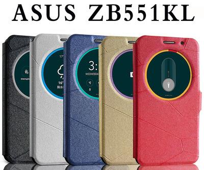 ASUS Zenfone GO ZB551KL flip leather phone case cover protector
