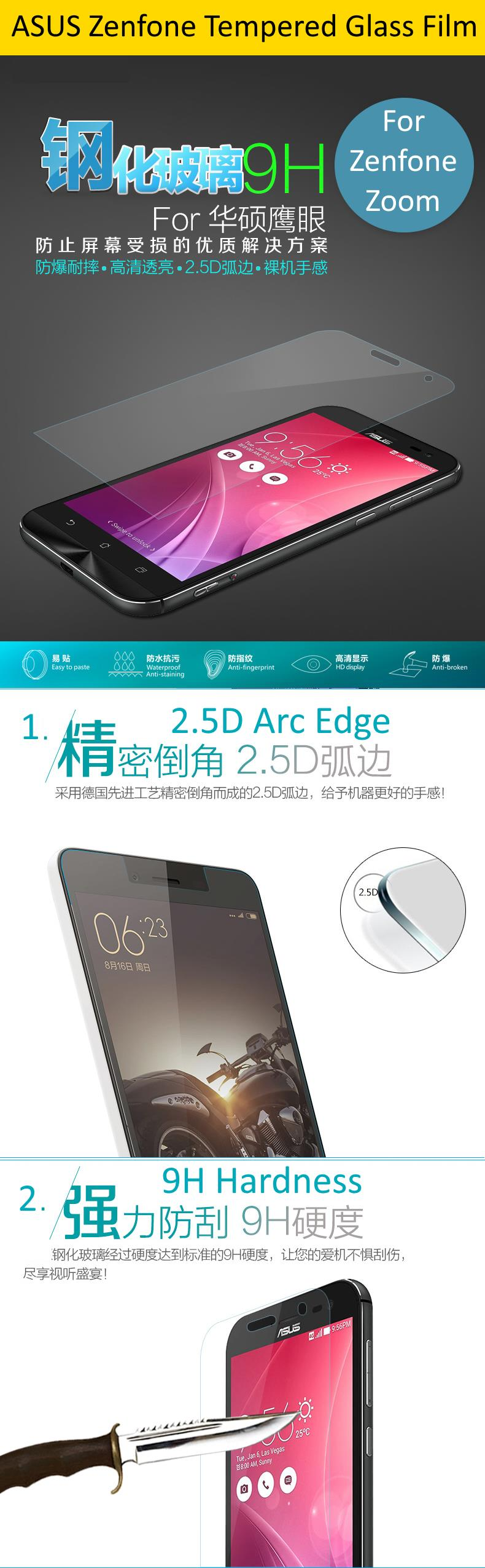 ASUS Zenfone Zoom ZX551ML Tempered Glass Screen Protector