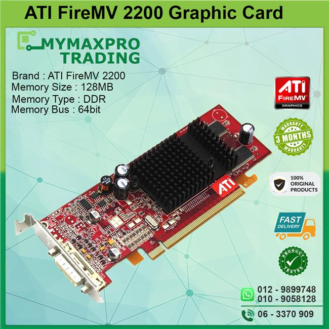 ATI FireMV 2200 128MB DDR 128bit DMS-59 Graphic Card