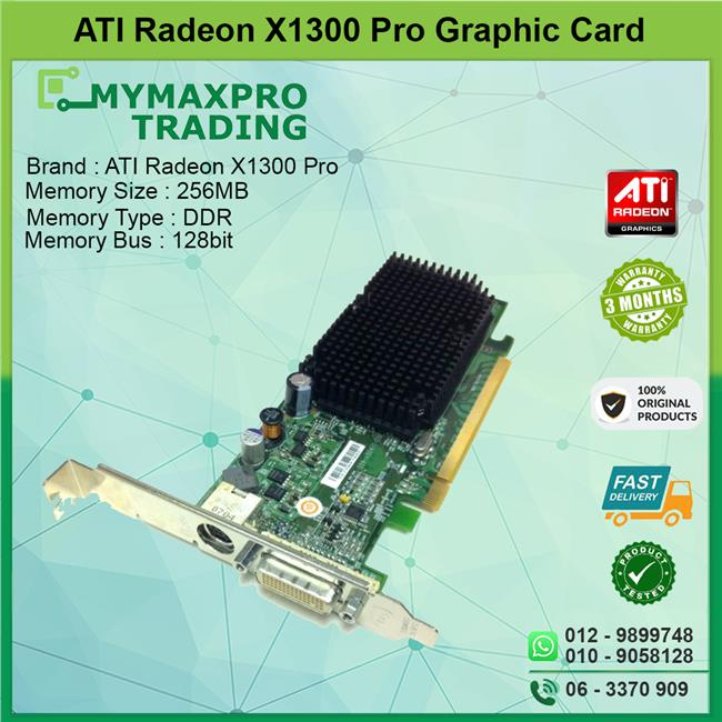 ATI Radeon X1300 Pro 256MB DDR2 128bit PCI-E DMS-59 TV-Out GPU